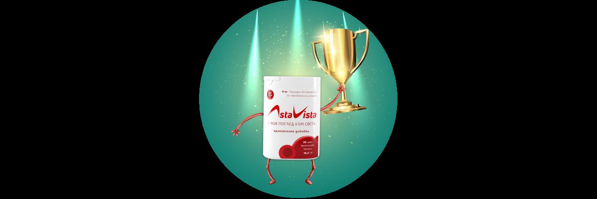 Астаксантин - върховна храна за тялото